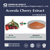 ISO,Kosher Certificate Acerola Cherry Extract / Vitamin C 17% 25% HPLC