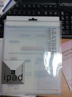 hot sell plastic ipad case packaging
