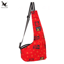 Gemgogo Patent Supplies Reversible Pet Sling Dog Carrier Bags