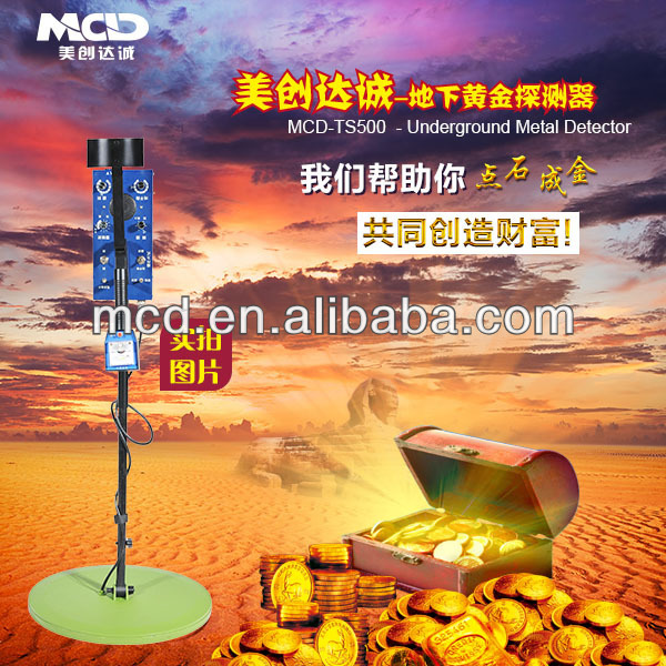 Having a large area of detection Gold metal detector,great detect distance and oversized detection area MCD-TS500