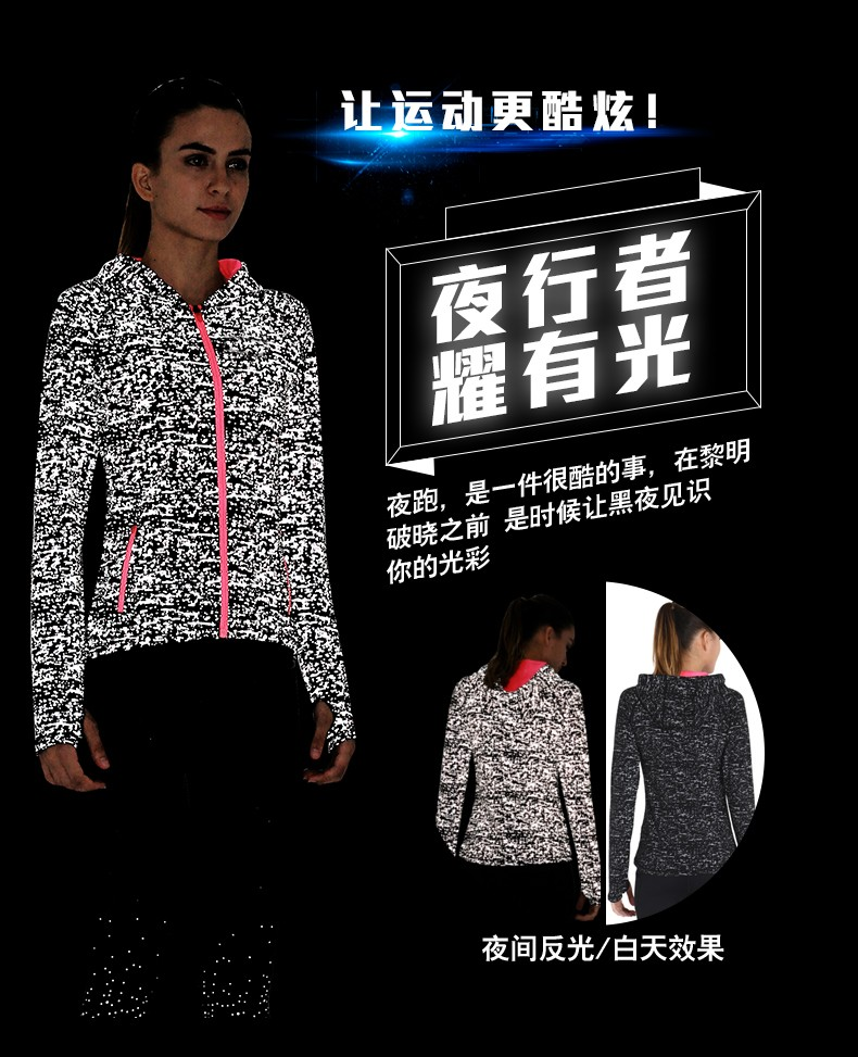 2017 glow in the dark blue safety new reflective jacket for students