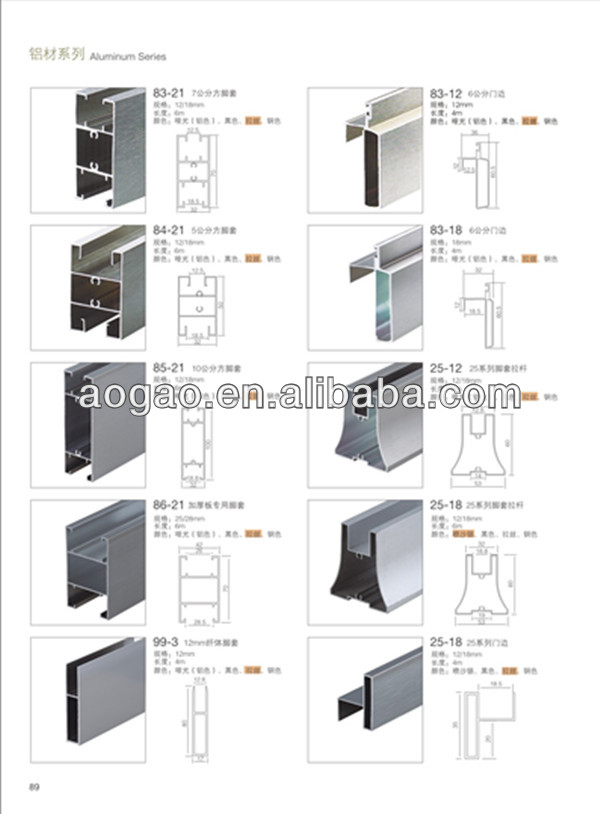 office toilet partition aluminum profile drawing
