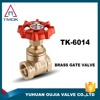red color iron/aluminum handle female NPT thread to flow water control gate valve brass stem full port manual power size cast ir