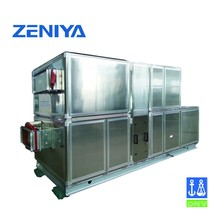Floor Standing Air Handling Unit for Marine air air conditioner