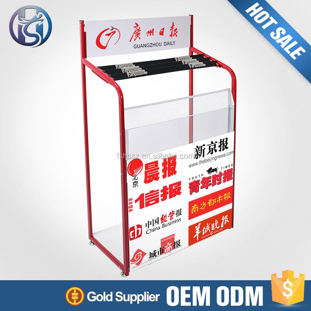 list manufacturers of used newspaper racks buy used newspaper  - floor stand brochure stand used newspaper racks hs z