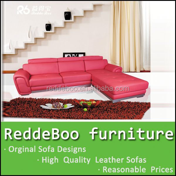 simple living room furniture sofa furniture