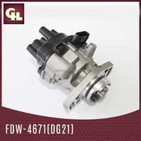 Auto Ignition Distributor assy FOR for MITSUBISHI 4G92/DODGE COLT 92-94 1.8L, OEM: T6T57671/MD180936