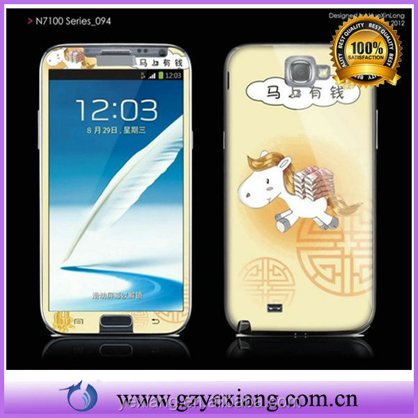 Wholesale Color Screen Protector For Galaxy Note 2 Full Screen Protector
