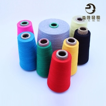 High quality 100% cotton yarn for cotton socks