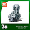 Loncin 200cc tricycle engine assembly for sale