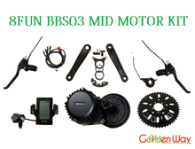mid drive motor e bike kit 8FUN/bafang BBS03