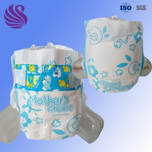 Baby and Child Diapers Low Cost Hot Sex Girls Baby Print Diaper