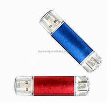 2017 usb heated Wholesale USB Flash Drive 16GB 2.0 for phone and pc
