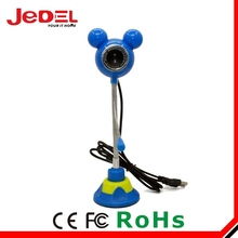 Cartoon shape cute free driver webcam laptop camera