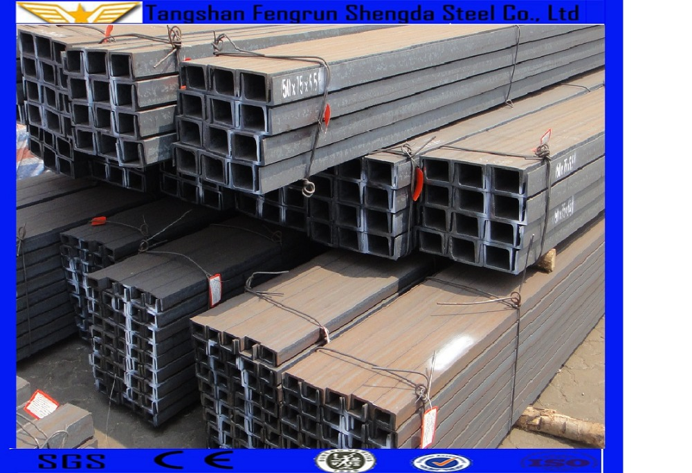 Channel steel steel channel sizes metal building steel u channel
