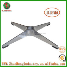 bw aluminum chair leg/ aluminum chair base/ 2014 hot selling products high quality aluminum chair base 4 star