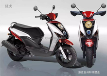 ZF-KYMCO China 150cc gas scooter motorcycle ZF150T
