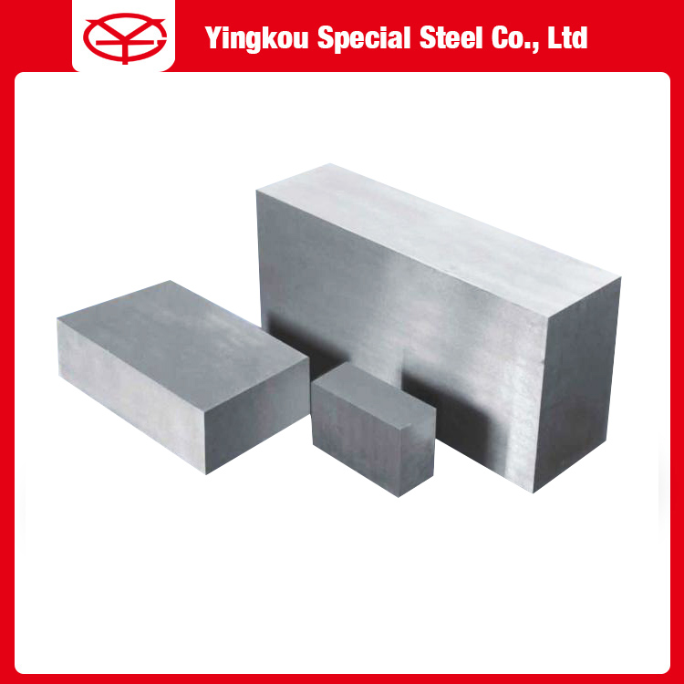 fire cannon for sale h13 die steel metal square