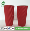 20oz vertical ripple wall paper cup,disposable cup paper