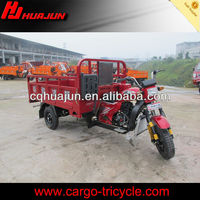 2013 new China tricycle & chongqing 250cc water motorbike
