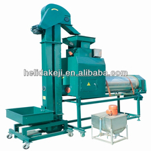 5BYX-5 Seed Coating Machine for Pigeon Pea Seed of Farm Equipment