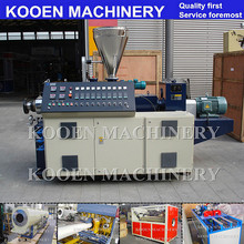 KOOEN KOOEN second hand pvc pipe production line with low price
