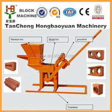 Manual paving block making machines,breeze block making machine QMR2-40