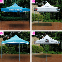 Specifically designed good service colorful 4x4 canopy tent, custom easy up canopy tent 4*4 wholesale.