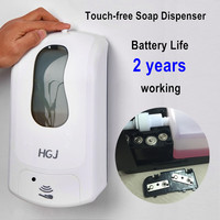 Wholesale products Auto Soap Dispenser