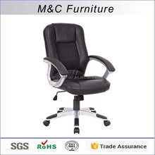 M&C High quality small fashionable appearance office chair
