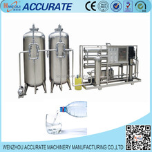 Drinking dm water treatment appliances