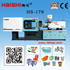 100T epoxy plastic injection machine