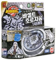 Toupie BeyBlade Metal Fusion Tops Toy Basalt Horogium 145WD / BB104