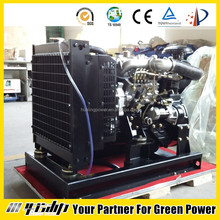 light weight small diesel engine