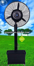 26''/30'' outdoor cold water mist spray fan