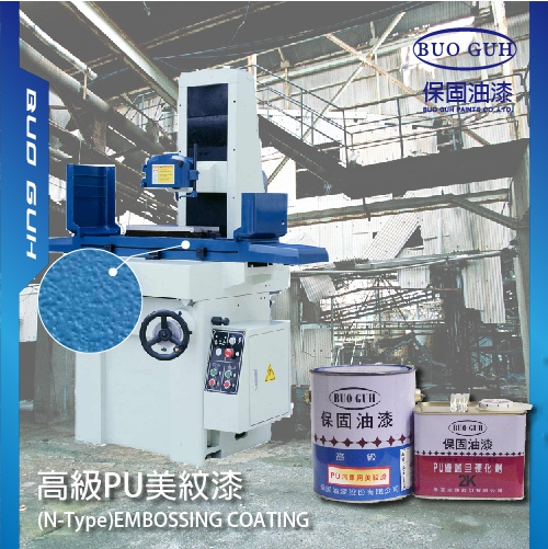 ACRYLIC SPRAY LIQUID GRANITE ACRYLIC COATING ACRYLIC POLYMER COATING