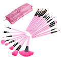 Best selling products 2017 in USA make your own brand 24pcs Cosmetic Makeup Brush Set