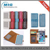 Alibaba China Empty thread Polka Dot PU+ TPU wallet case with stand, Cell phone cover For iphone 6 plus, 5 colors