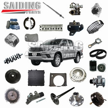 Spare parts for Toyota Hilux