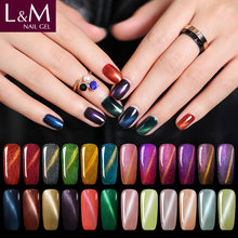 GelArtist 48 Colors 3d Cat eyes Magnetic gel Polish For Nail