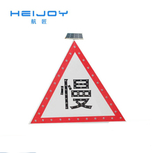 HEIJOY-STL-20 l.e.d. strobe baton high visual distance yellow flashing light emergency vehicle triangle Solar traffic lights