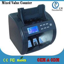 (Hot!)Mixed Value Money Discriminator/Multi-currency Sorter/Banknote Detector/Cash Counter for Qatar Riyal( QAR)