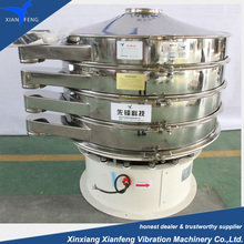 carbon Steel rotary screen vibration machine or seed vibrating separator machine