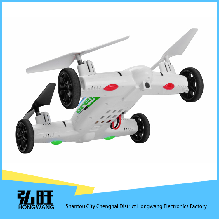 Stylish <strong>models</strong> fly and drive double use long range induced popular magic flight indoor and outdoor flight