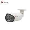 New products IR night vision Varifocal bullet cctv camera video security system
