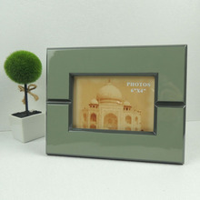 Wooden Lacquer Muslim Picture Photo Frame Gray