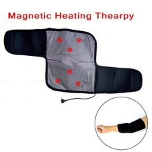 CE FDA Pain relief arm heat electronic pulse massager