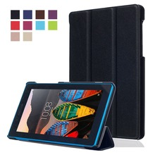 Magnet stand Luxury Pu leather case cover For Lenovo TAB3 Tab 3 7 Plus 7703 7703x TB-7703X TB-7703F 7.0 tablet funda