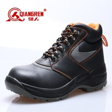 Waterproof safety steel toe inserts for shoes