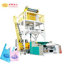 2017 TL A+B+C three-layer co-extrusion high speed new design bag making film blowing machine